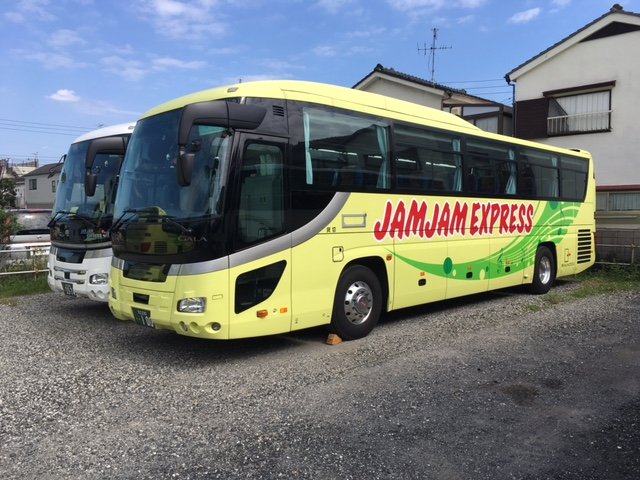 Jam Jam Express Co., Ltd.